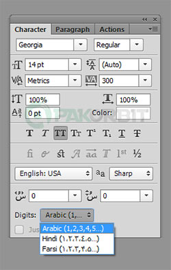 Photoshop :: How To Type Joint Arabic Letters In Adobe / Illustrator
