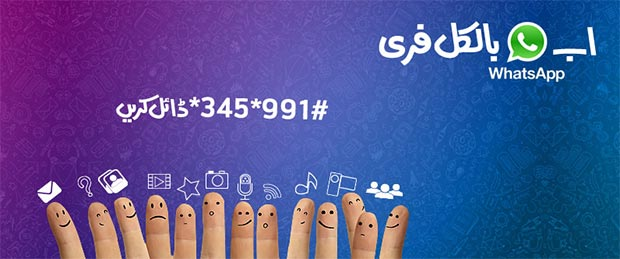 telenor-whatsapp