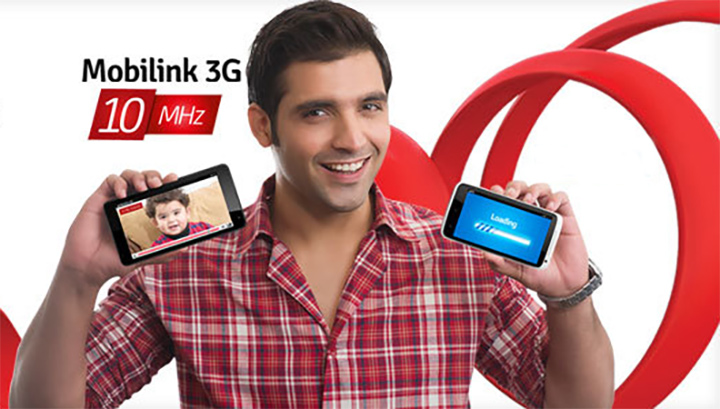 Mobilink Expands its 3G Network to 53 cities of Pakistan with Free ...
