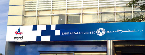 the bank alfalah limited Bank alfalah limited executive summary pakistan after getting its independence, did not inherit a strong banking industry and since then saw a number of events in the industry, like the nationalization of banks in the 1970's.