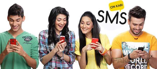 sms-uth-pack