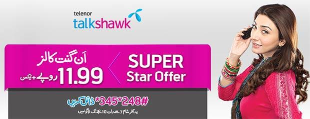 telenor-super-star-offer