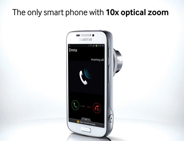 zoom-galaxy-s4