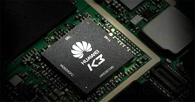 huawei-processor