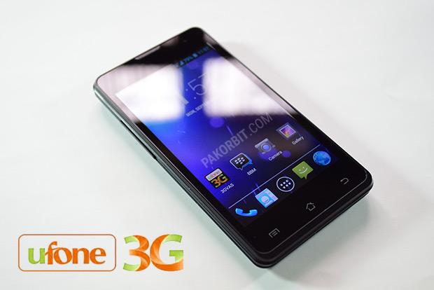 smartu5-new-price