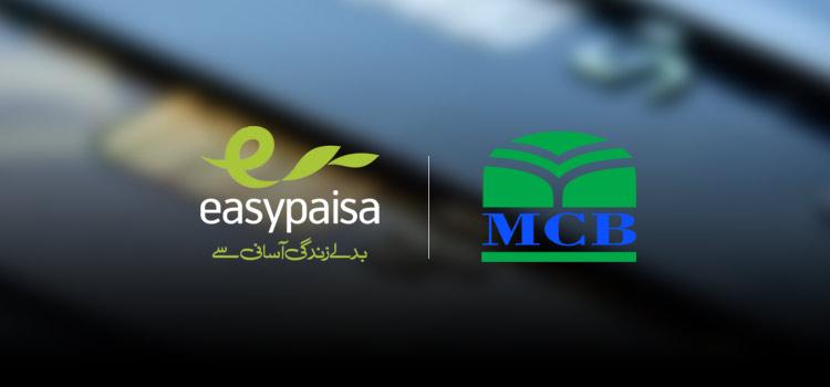 easypaisa-mcb
