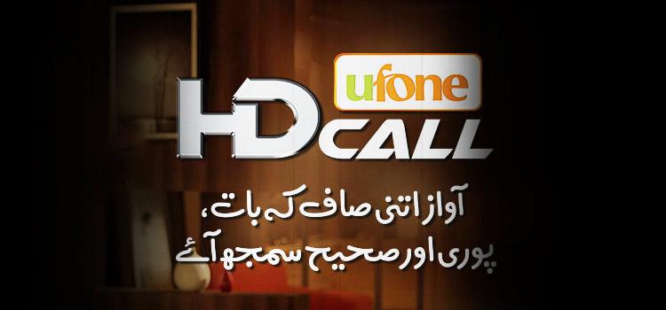 hd-calls