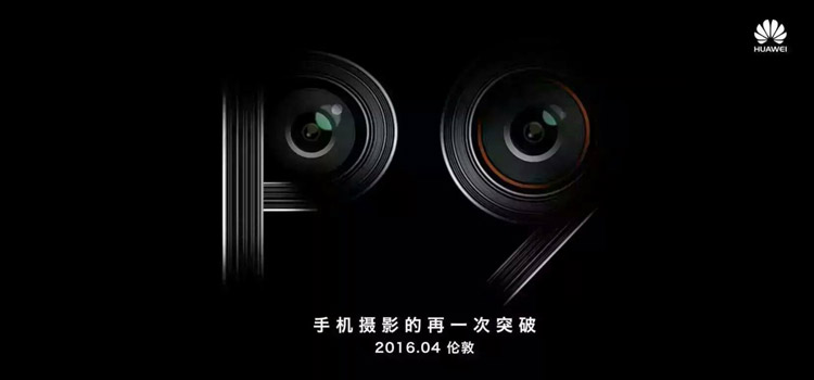 p9-teaser