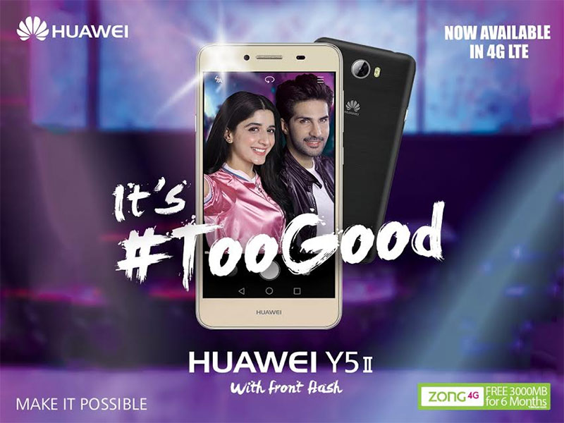 Huawei-LTE-Y5-II
