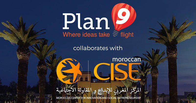 plan9-morocon